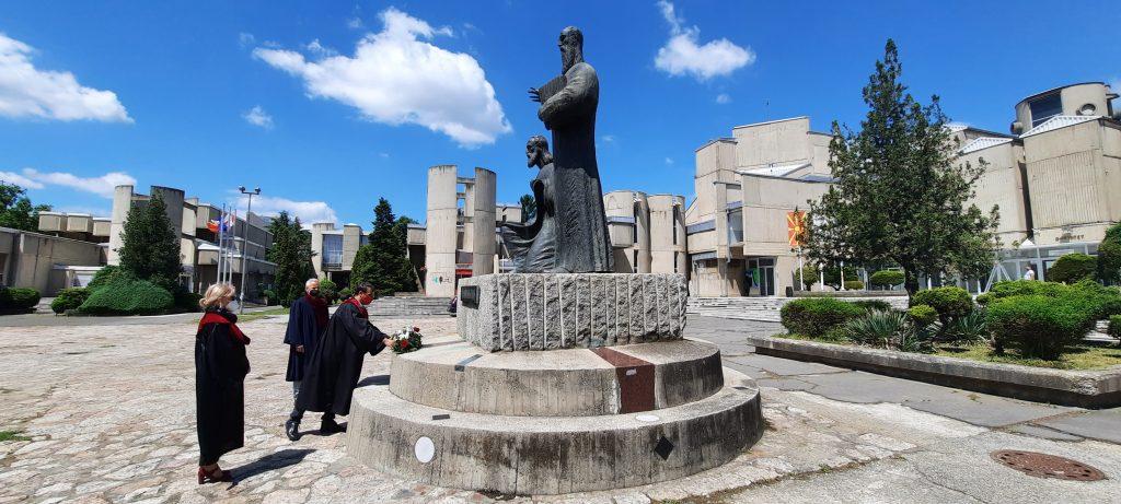 """Одбележување на патрониот ден на Универзитет """"Св. Кирил и Методиј"""" во Скопје, 24 мај."""